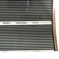 Enerpia Комплект теплого пола с терморегулятором Castle E53 1.5 м2