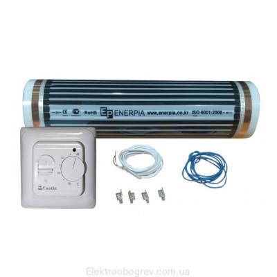 Пленочный теплый пол под ламинат Enerpia комплект с терморегулятором Castle 5.16 (5 м2)