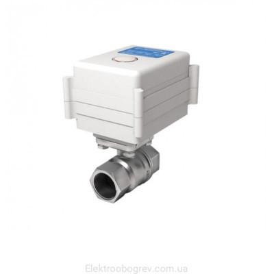 Шаровой электрокран Neptun AquaСontrol 220В 3/4 (МК)