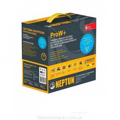 Система защиты от потопа Neptun Bugatti ProW 1/2
