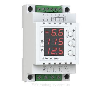 Терморегулятор управления наружным обогревом в ПОДАРОК (от 4000 грн)