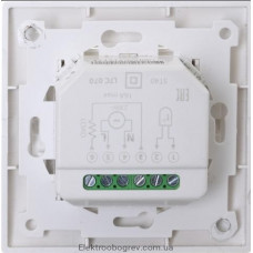 Терморегулятор VEGA 070, белый
