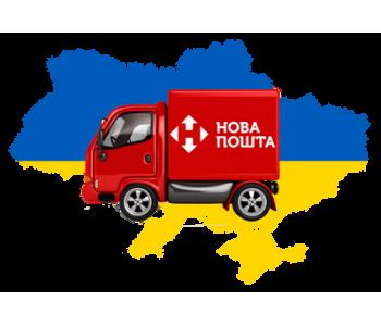 Бесплатная доставка на Новую Почту, УкрПочту